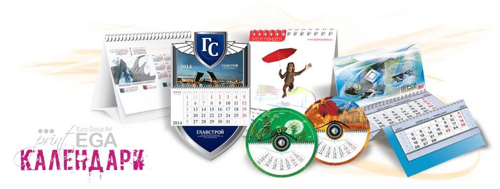 изготовить календарь с фото - фото 11